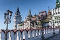 Izmailovsky kremlin - panoramio.jpg
