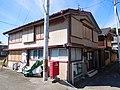JF Toba Isobe Sakate Branch.jpg