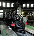 JGR Class 7100 in the Kyoto Railway Museum.jpg
