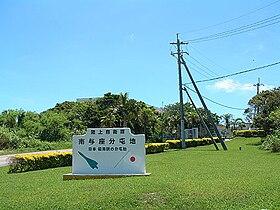 八重瀬町とは - goo Wikipedia (ウィキペディア)