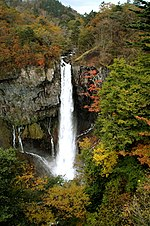 JP-09 Nikko Kegon-waterfall.jpg