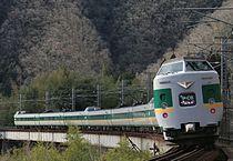 JRW-381-yakumo-color.jpg
