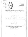 JUA0606846.pdf
