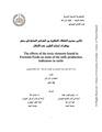 JUA0659962.pdf