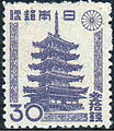 Japan 30sen normal perforated stamp in 1946.JPG