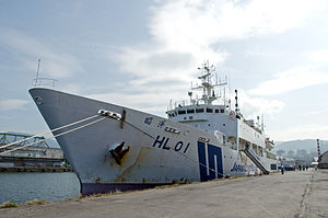 Japan Coast Guard HL01 SHOYO.jpg