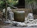Japanese Garden Stone Cistern Fountain NBG 7 LR.jpg