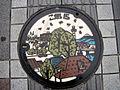 Japanese Manhole Covers (10925577613).jpg