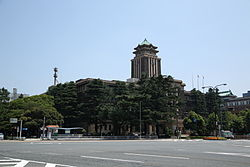 Japanese Nagoya City Office.jpg