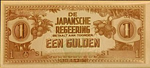 History of the Indonesian rupiah - One Gulden note, Japanese occupation currency, Dutch East Indies