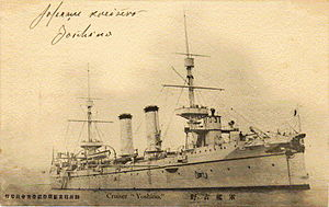 Japanese cruiser Yoshino 2.jpg