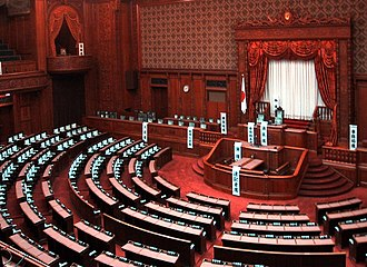 House of Councillors (Japan) - Image: Japanese diet inside
