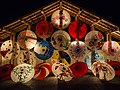 Japanese umbrellas displayed at night, festival of Yamaga, Kumamoto (2015-02-14 by Kohji Asakawa @Pixabay 636870).jpg