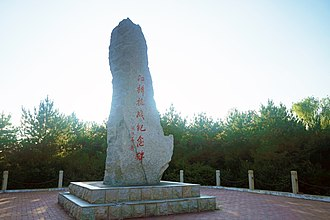 Resistance at Nenjiang Bridge - Monument of the Resistance