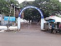 Jilla Panchayat in Jamkhambhaliya.jpg
