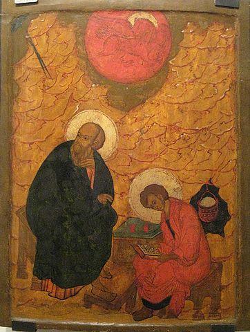 Иоанн Богослов на Патмосе (икона, XVII век, Нижний Новгород)