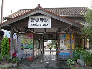 Zendōji Station Railway station in Kurume, Fukuoka Prefecture, Japan