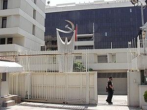 KKE HQ