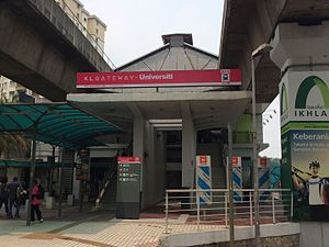 KL Gateway–Universiti LRT station - Image: KL Gateway Universiti Main Entrance