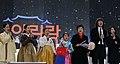 KOCIS Korea President Park Arirang Concert 36 (10552630366).jpg