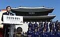 KOCIS Korea Tourist Police 17 (10307371563).jpg