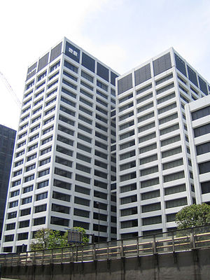 Kajima - Kajima head office
