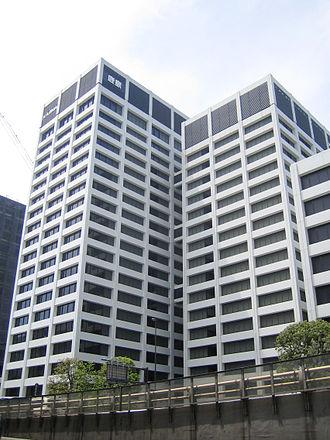 Kajima - Kajima head office