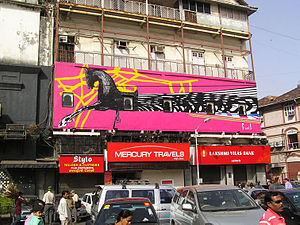Kala Ghoda - Kala Ghoda mural depicting a black horse(kala ghoda).