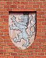 Kaliningrad 05-2017 img25 Kings Gate.jpg