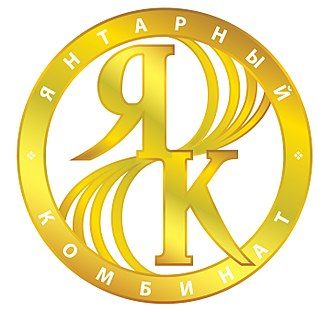 Kaliningrad Amber Combine - Image: Kaliningrad Amber Combine Logo