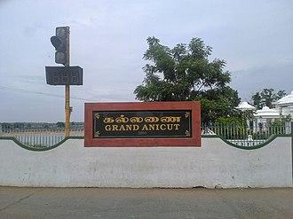 Kallanai Dam - Image: Kallanai Name Inscription