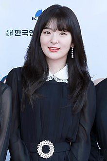Kang Seul-gi at Dream Concert on May 12, 2018 (2).jpg