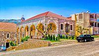 Kartaba Municipality, Lebanon.jpg