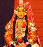 Kathakali female