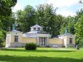 Katrineholm Schloss Eriksberg Orangerie.jpg