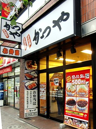 Tonkatsu - Restaurant location