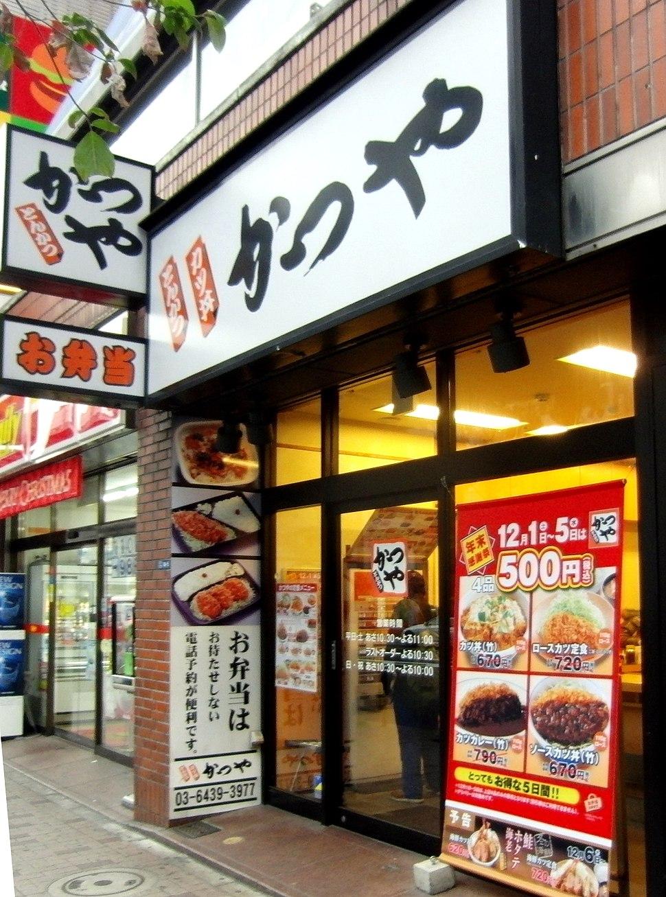 Katsuya-Roppongi