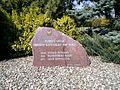 Katyn monument Poznan Ogrody.jpg