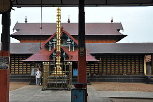Kaviyoor - Kaviyoor Temple, Main Entrance