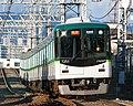Keihan 7251 Neyagawa, Osaka, 2018-01-01 (39328591645).jpg