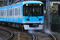 Keihan 800 series dedicated track (23809777580).jpg