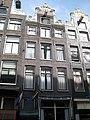 Kerkstraat 37 Amsterdam.jpg