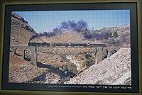 Kfar-Yehoshua-old-RW-station-872.jpg