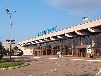 Kherson International Airport - Image: Kherson airport passenger terminal