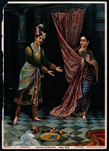 Kichaka making indecent proposals to a frightened Draupadi Wellcome V0045126.jpg