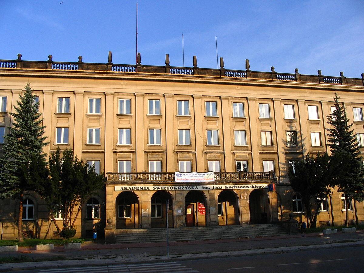 jan kochanowski university kielce akademia poland wikipedia uniwersytet jana kielcach