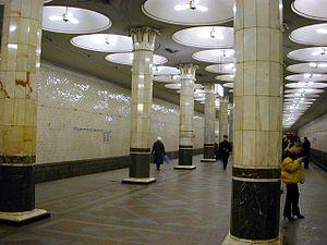 Filyovskaya Line - Kiyevskaya station