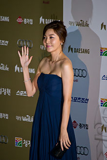 Kim ha neul, Korean actress.jpg
