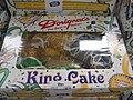 KingCakeDorignacsCreamCheese.jpg