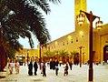King Abdulaziz Park.jpg
